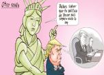 Caricaturas Nacionales Julio 02, Jueves